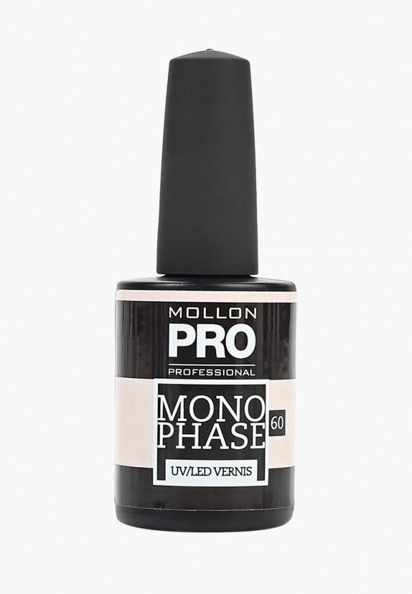 лак для ногтей mollon pro, бежевый