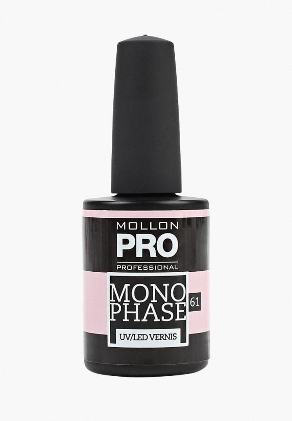 Купить Гель-лак для ногтей Mollon Pro, №61 10 мл, mo075lwdoms1, розовый, Весна-лето 2019