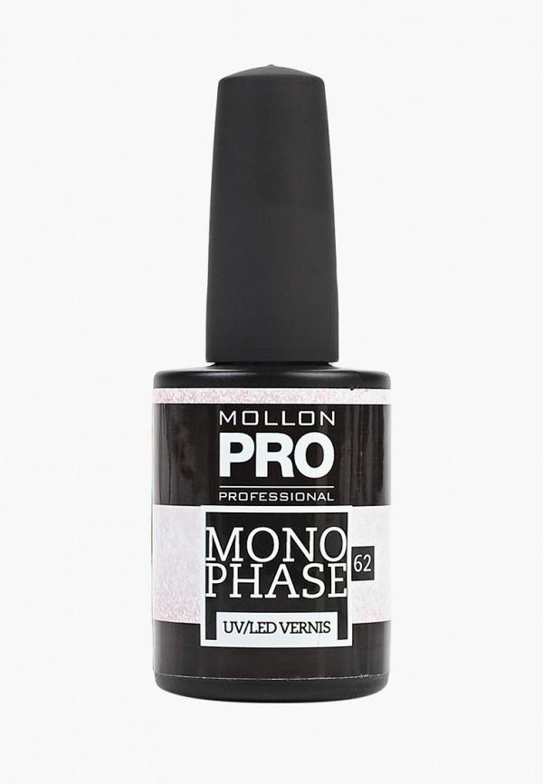 Купить Гель-лак для ногтей Mollon Pro, №62 10 мл, mo075lwdoms2, розовый, Весна-лето 2019