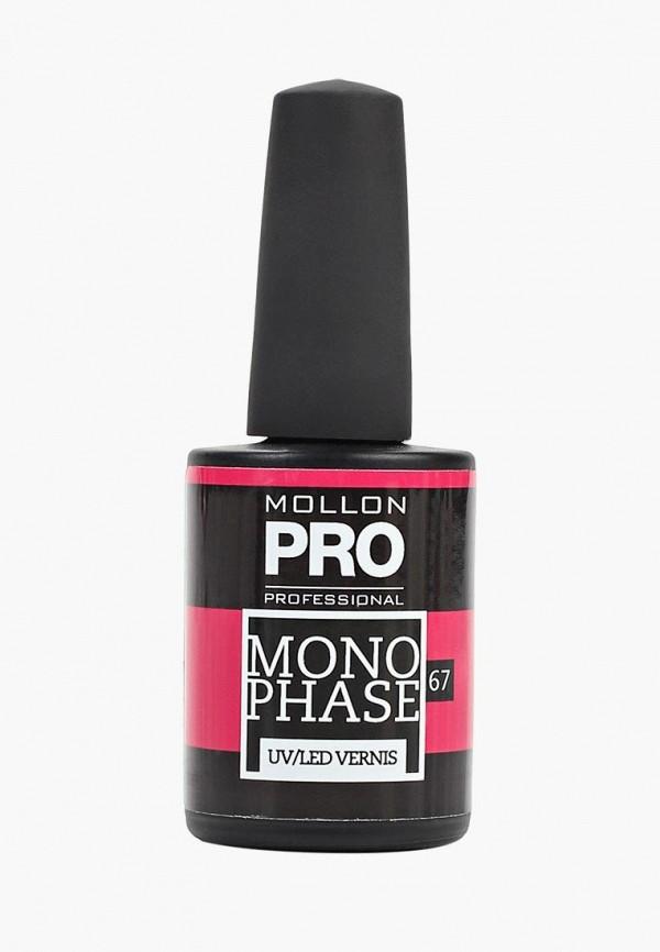 Купить Гель-лак для ногтей Mollon Pro, №67 10 мл, mo075lwdomy0, розовый, Весна-лето 2019
