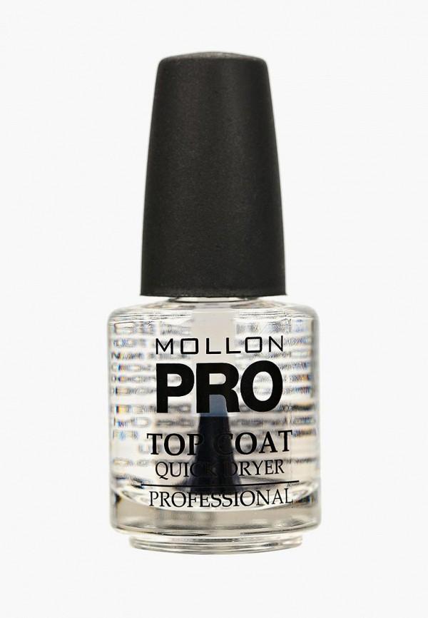 Сушка для лака Mollon Pro, быстросохнущая TOP COAT QUICK DRYER, mo075lweazu8, прозрачный, Весна-лето 2019  - купить со скидкой