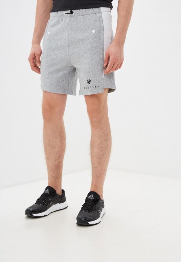 мужские шорты morotai, серые