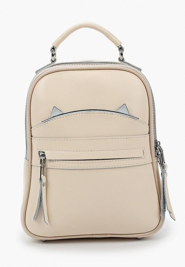 женский рюкзак moda sincera, бежевый