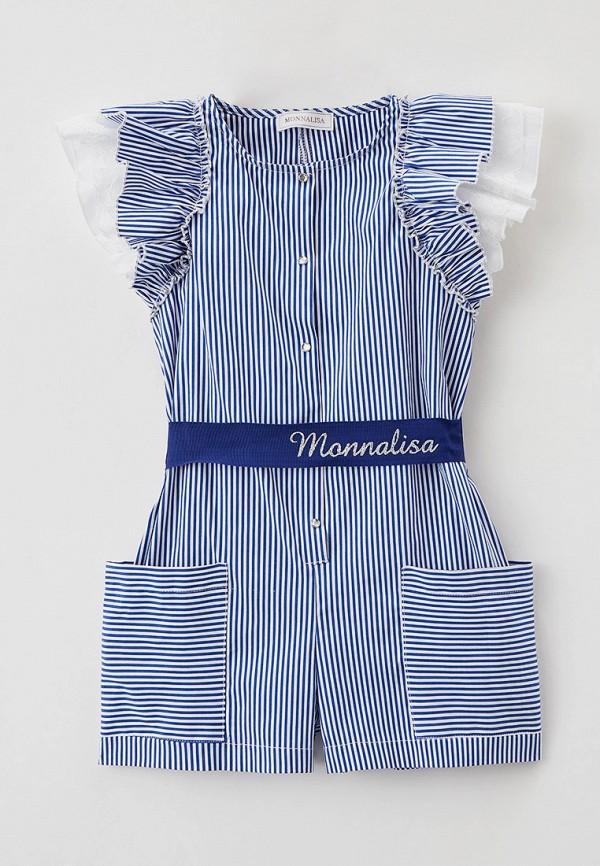 комбинезон monnalisa для девочки, синий
