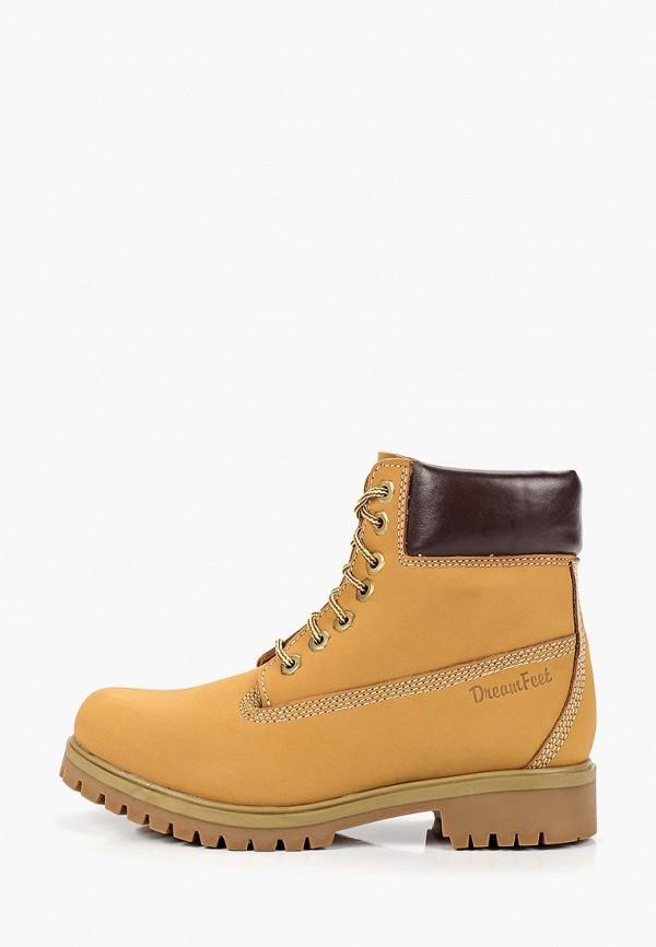 цена Ботинки Mon Ami Mon Ami MO151AWGMUQ1 онлайн в 2017 году