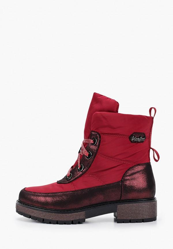 цена Ботинки Mon Ami Mon Ami MO151AWGVBO4 онлайн в 2017 году