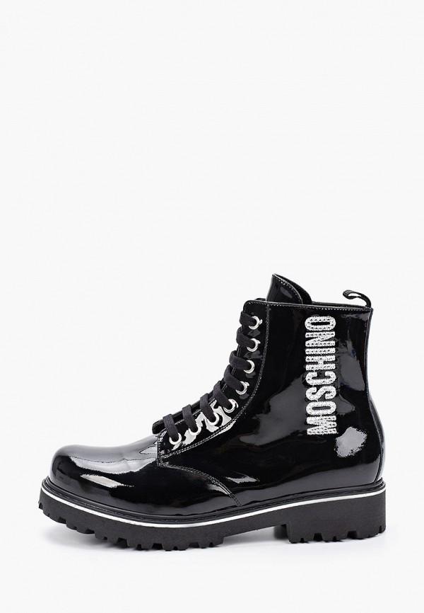 ботинки moschino для девочки, черные