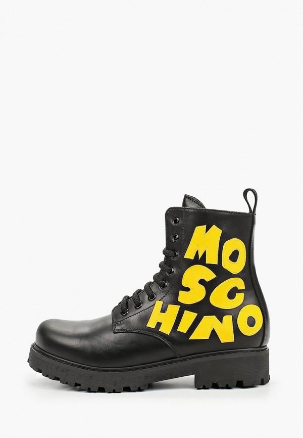 ботинки moschino малыши, черные