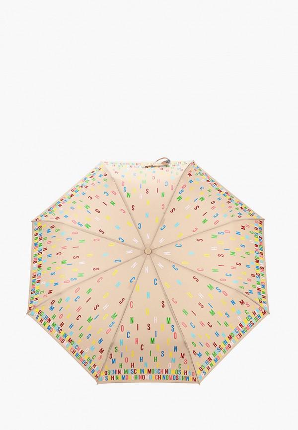 женский зонт moschino, бежевый