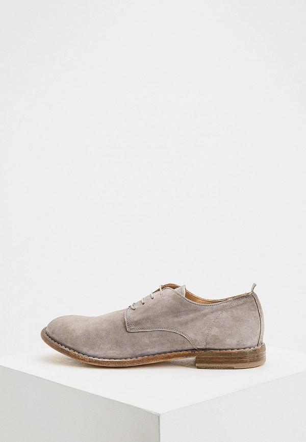мужские туфли moma, серые
