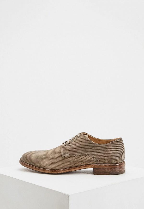 мужские туфли moma, бежевые