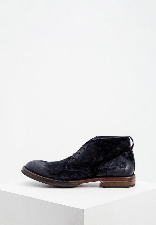 мужские ботинки moma, синие