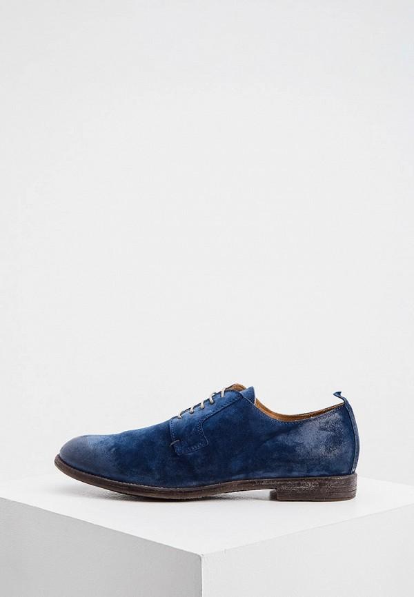 мужские туфли moma, синие