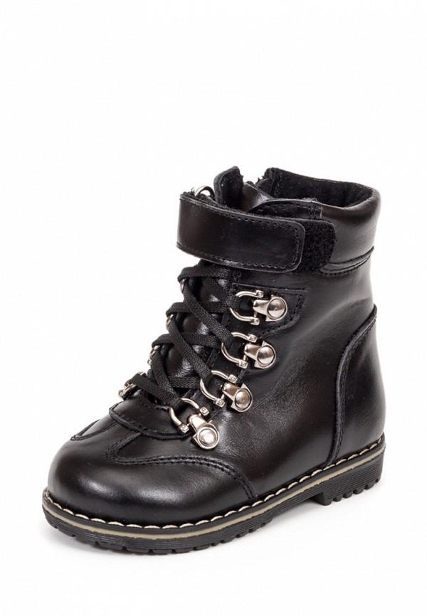 Ботинки Tops