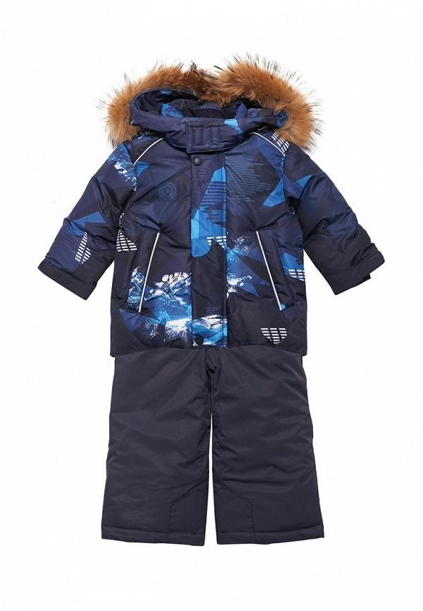 костюм arctiline для мальчика, синий