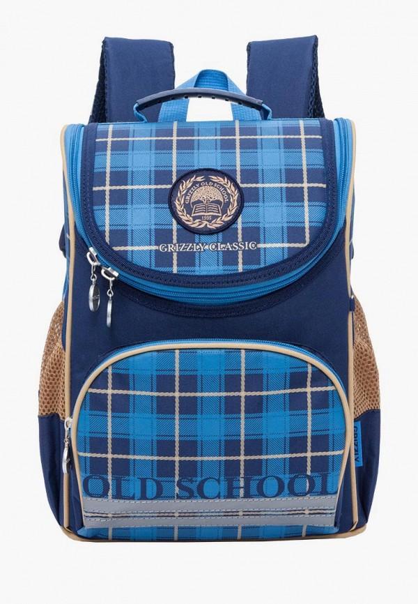 рюкзак grizzly для мальчика, синий