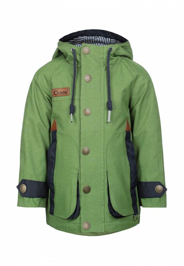 Куртка Oldos Oldos MP002XB0057B oldos комплект джак