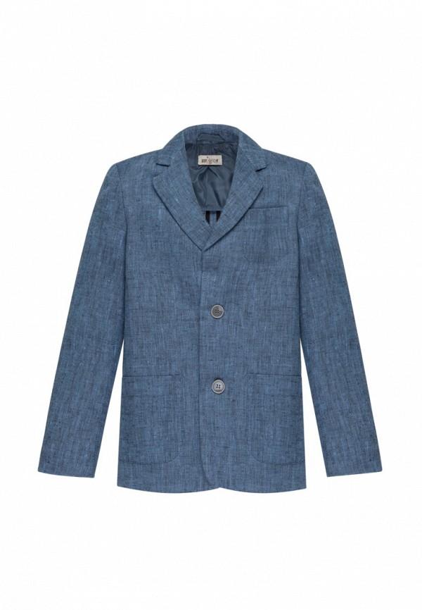 пиджак boom clap для мальчика, голубой