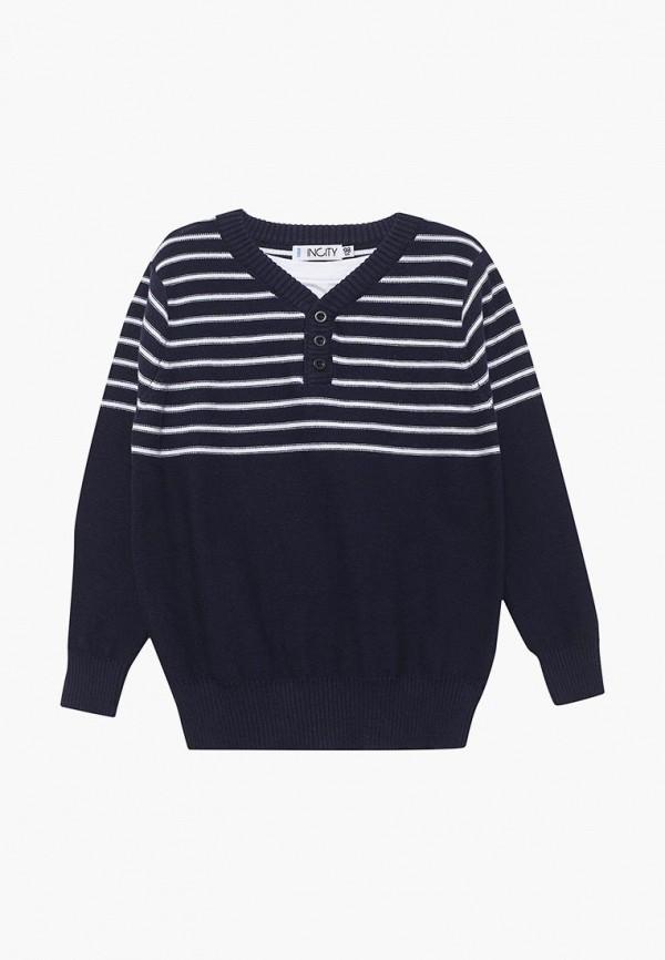 Пуловер для мальчика Incity цвет синий