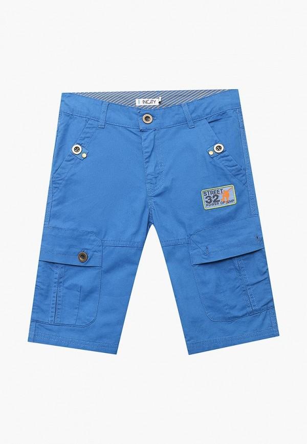 шорты incity для мальчика, синие