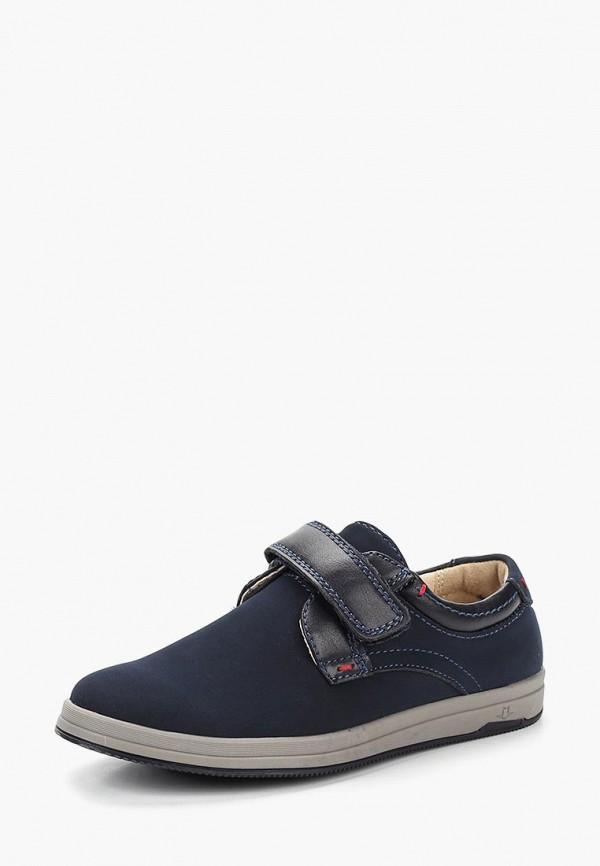 Туфли для мальчика T.Taccardi цвет синий