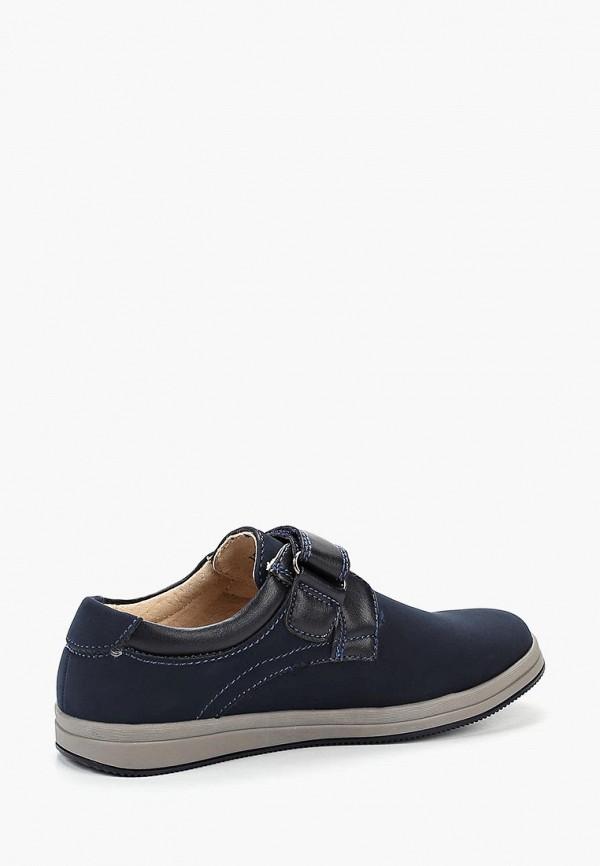Туфли для мальчика T.Taccardi цвет синий  Фото 2