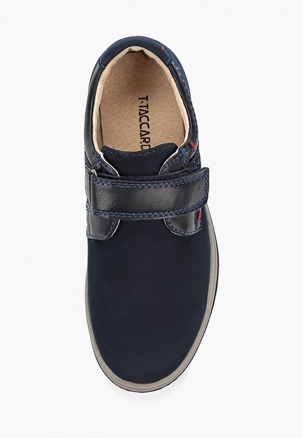 Туфли для мальчика T.Taccardi цвет синий  Фото 4