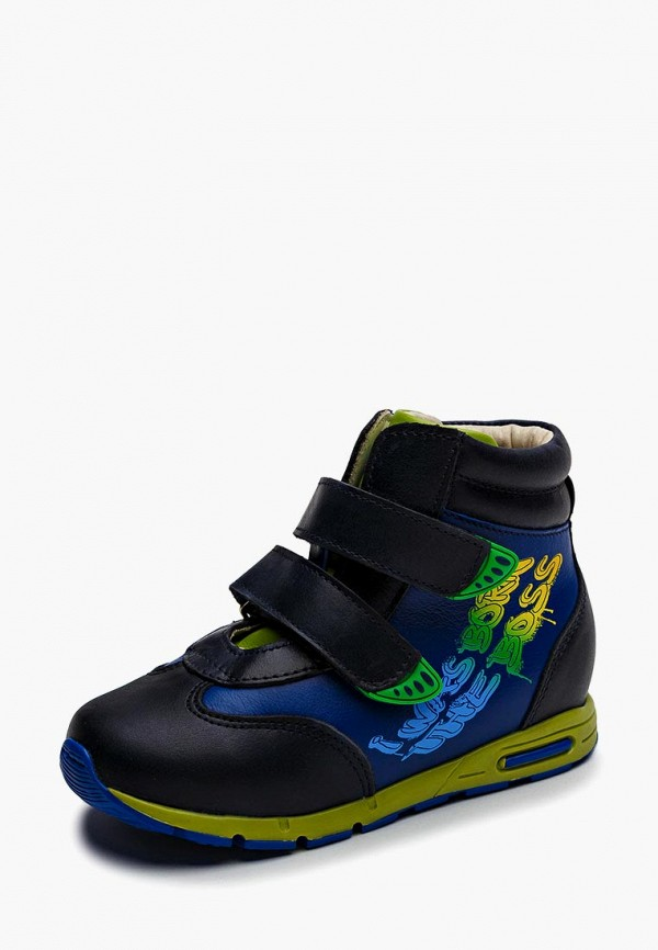 Кроссовки BOS Baby Orthopedic Shoes BOS Baby Orthopedic Shoes MP002XB006U5 [sa] new original authentic special sales balluff sensors bos 5k ps ix10 02 spot