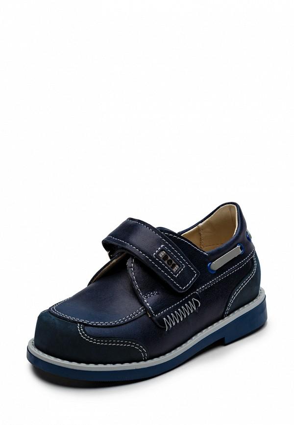 Купить Туфли BOS Baby Orthopedic Shoes, MP002XB006UC, синий, Весна-лето 2018
