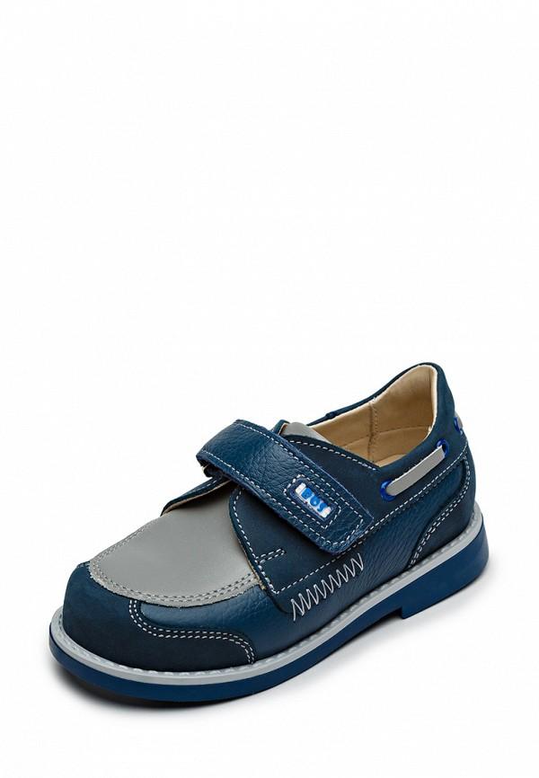 Купить Туфли BOS Baby Orthopedic Shoes, MP002XB006UE, синий, Весна-лето 2018