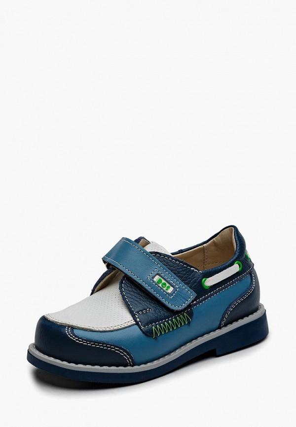 Туфли BOS Baby Orthopedic Shoes BOS Baby Orthopedic Shoes MP002XB006UF туфли bos baby orthopedic shoes bos baby orthopedic shoes mp002xg00b29