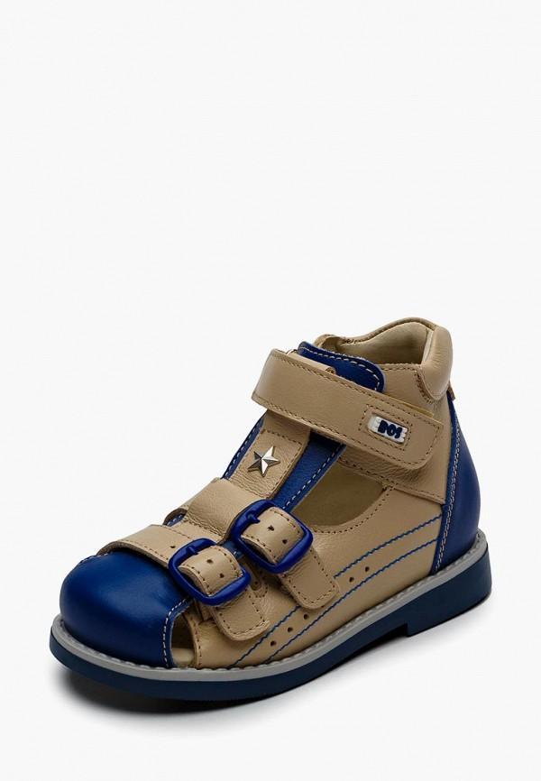Туфли BOS Baby Orthopedic Shoes BOS Baby Orthopedic Shoes MP002XB006UK туфли bos baby orthopedic shoes bos baby orthopedic shoes mp002xg00b29
