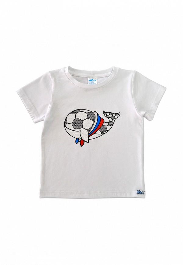 футболка с коротким рукавом кит для мальчика, белая