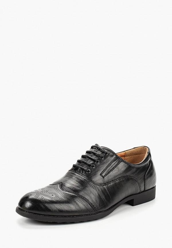 Купить Туфли T.Taccardi, MP002XB006XL, черный, Осень-зима 2018/2019