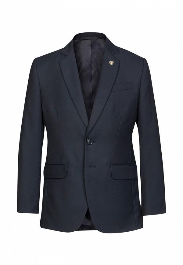 Пиджак для мальчика Sky Lake цвет синий