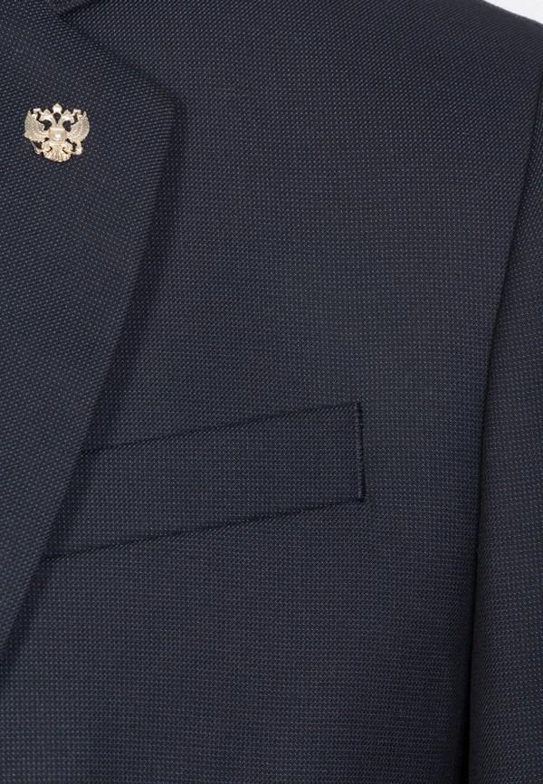 Пиджак для мальчика Sky Lake цвет синий  Фото 3