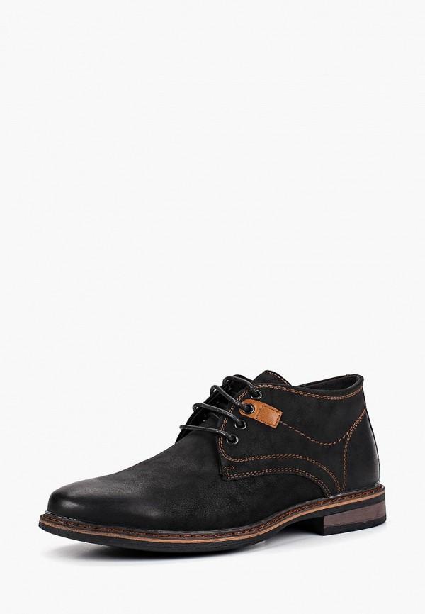 Купить Ботинки T.Taccardi, MP002XB0071P, черный, Осень-зима 2018/2019