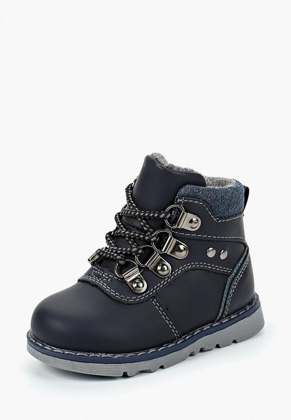 Купить Ботинки Max & Jessi, mp002xb00724, синий, Осень-зима 2018/2019