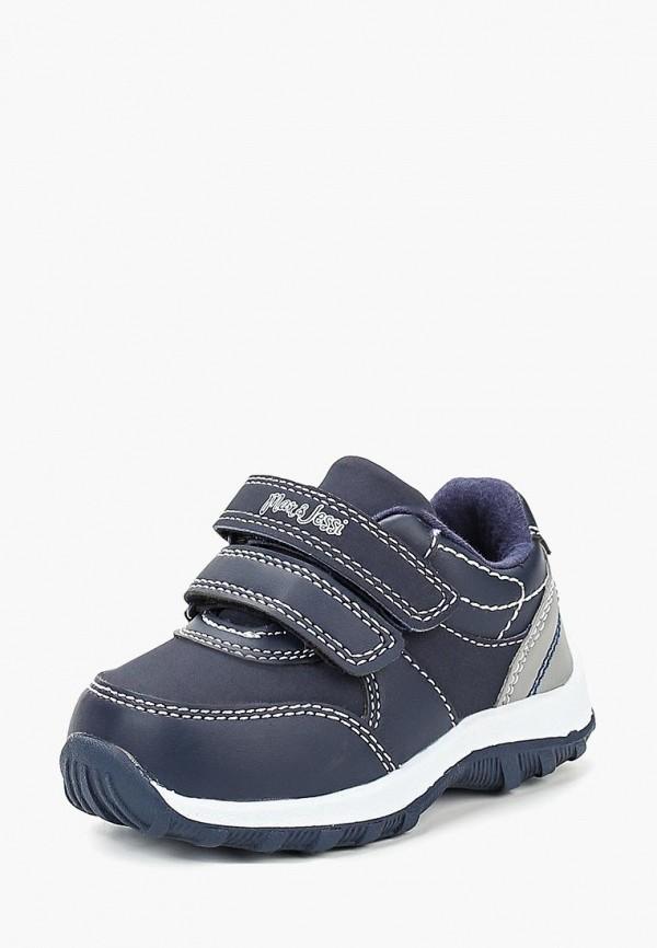 Ботинки для мальчика Max & Jessi цвет синий