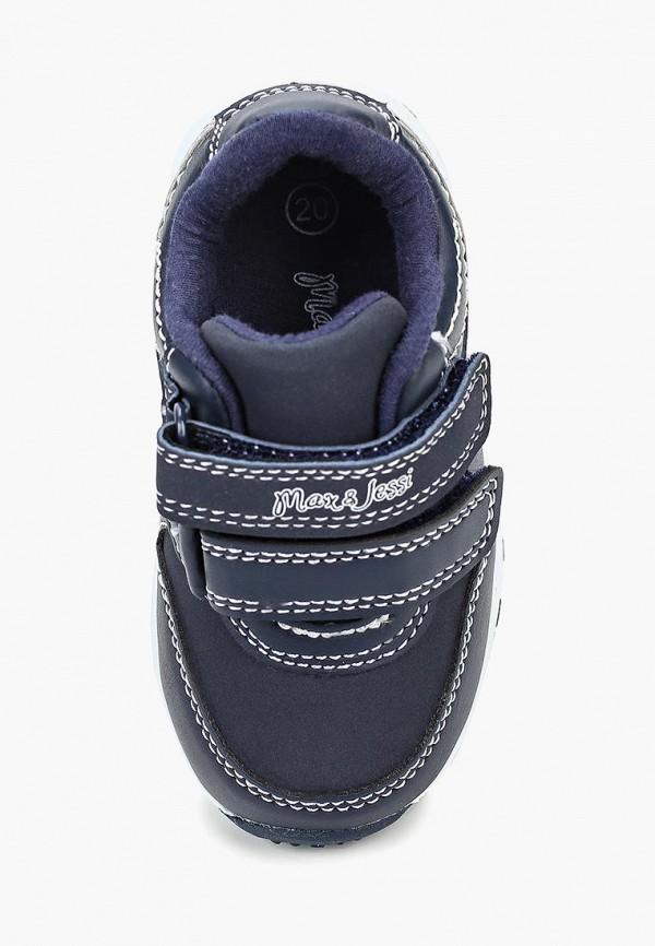 Ботинки для мальчика Max & Jessi цвет синий  Фото 4