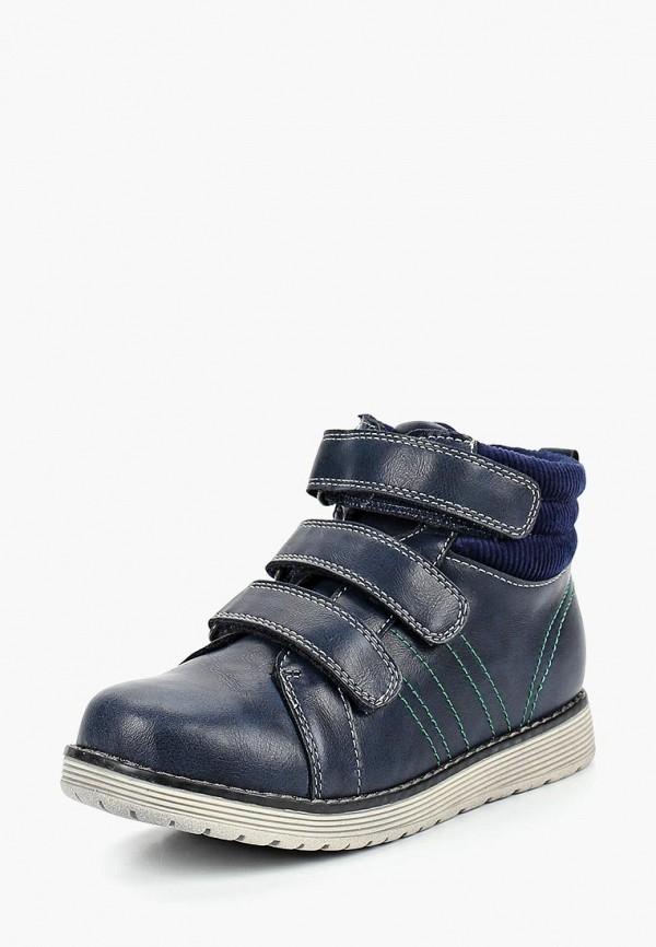 Купить Ботинки T.Taccardi, MP002XB0073E, синий, Осень-зима 2018/2019