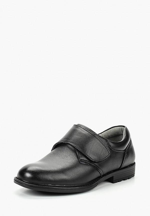 Купить Туфли Alessio Nesca, MP002XB0074O, черный, Осень-зима 2018/2019