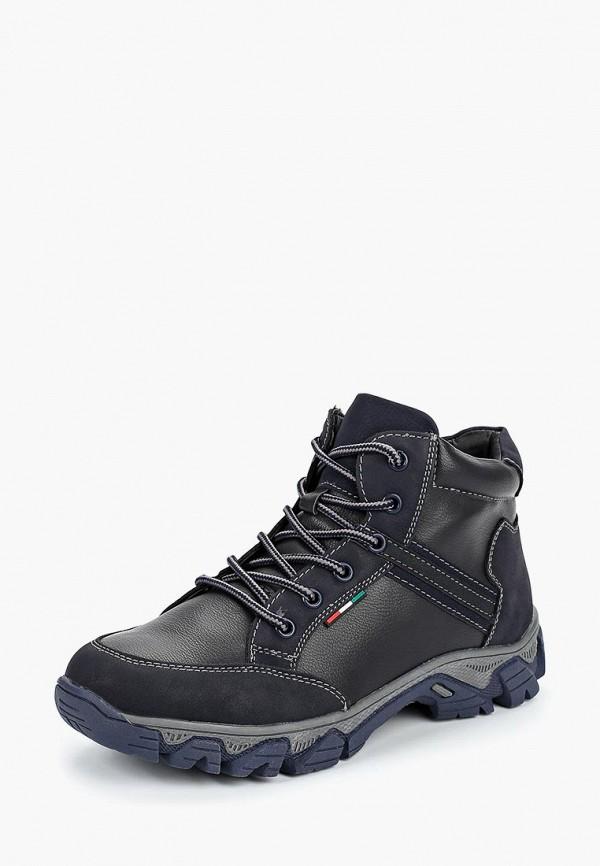 Купить Ботинки T.Taccardi, mp002xb00759, синий, Осень-зима 2018/2019