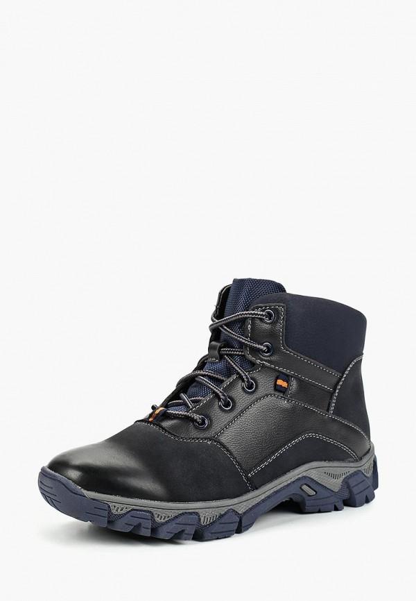 Купить Ботинки T.Taccardi, mp002xb0075t, синий, Осень-зима 2018/2019