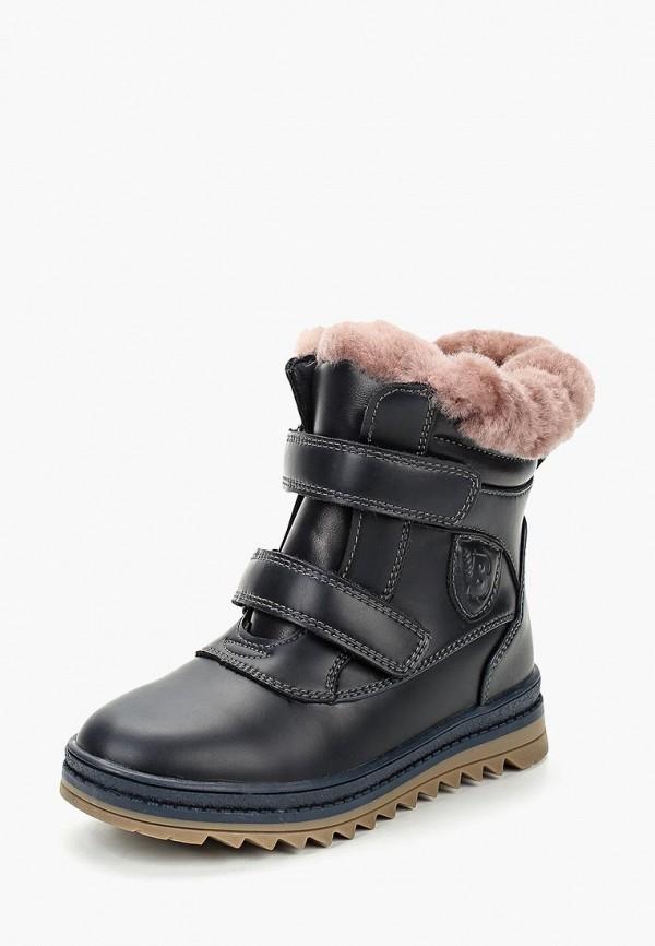 Купить Ботинки Biker, mp002xb00760, синий, Осень-зима 2018/2019