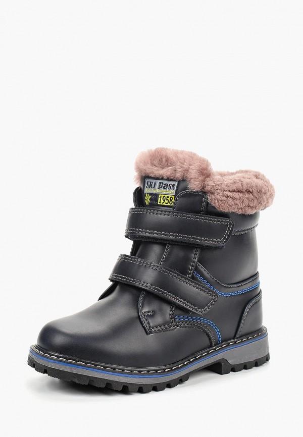 Купить Ботинки Max & Jessi, mp002xb007ad, синий, Осень-зима 2018/2019