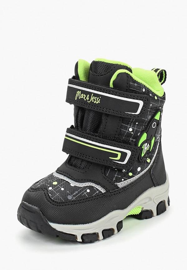Фото - Ботинки Max & Jessi Max & Jessi MP002XB007GD ботинки max shoes max shoes ma095awdaao1