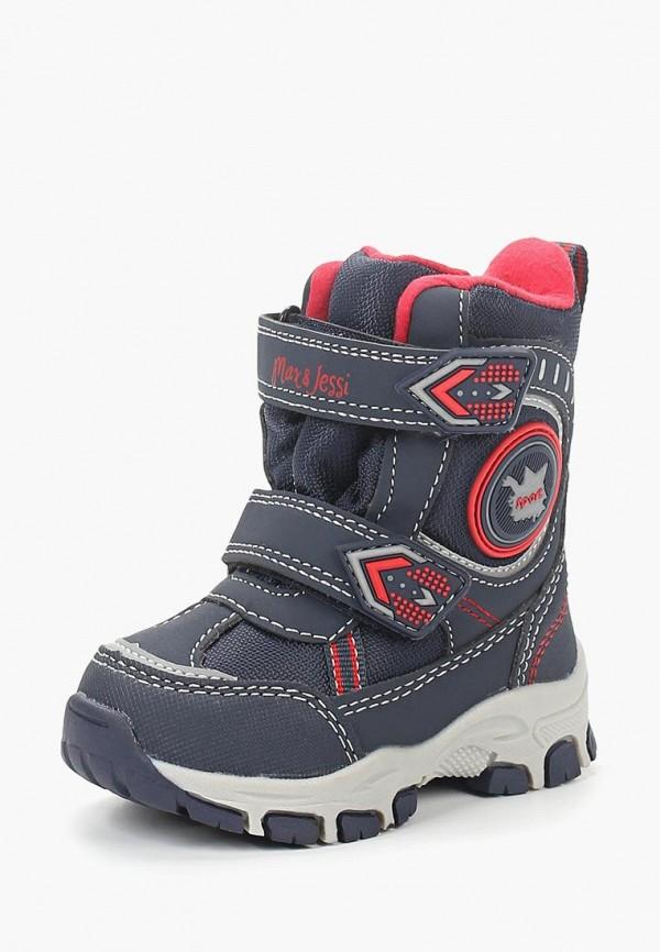 Купить Ботинки Max & Jessi, MP002XB007GF, синий, Осень-зима 2018/2019