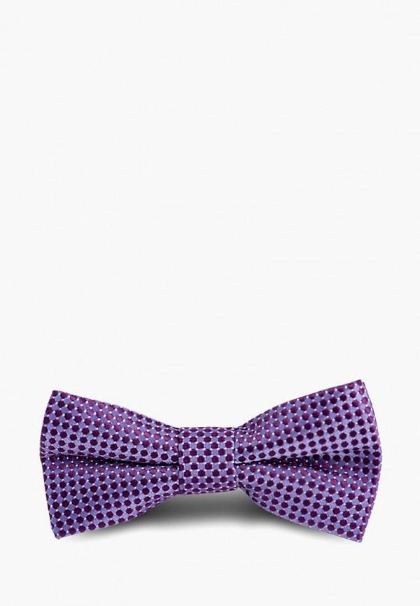 галстуки и бабочки stenser для мальчика, фиолетовые