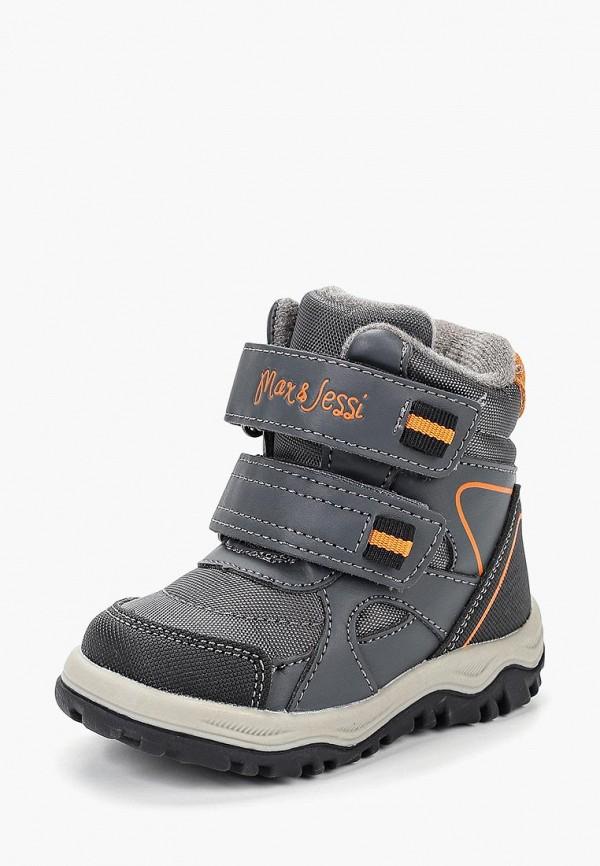 Ботинки Max & Jessi Max & Jessi MP002XB008HG gangxun blackview a8 max корпус высокого качества кожа pu флип чехол kickstand anti shock кошелек для blackview a8 max